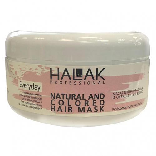 Купить Halak Professional Маска для натуральных и окрашенных волос, 250 мл (Halak Professional, Everyday Natural And Colored Hair)