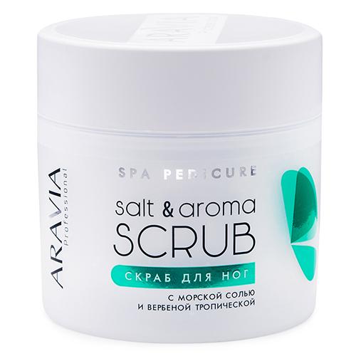 Купить Aravia professional Скраб для ног с морской солью и вербеной тропической Salt&Aroma Scrub, 300 мл (Aravia professional, Aravia Professional)