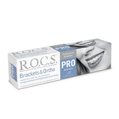 Купить R.O.C.S Зубная паста Brackets & Ortho, 135 г (R.O.C.S, R.O.C.S. PRO)