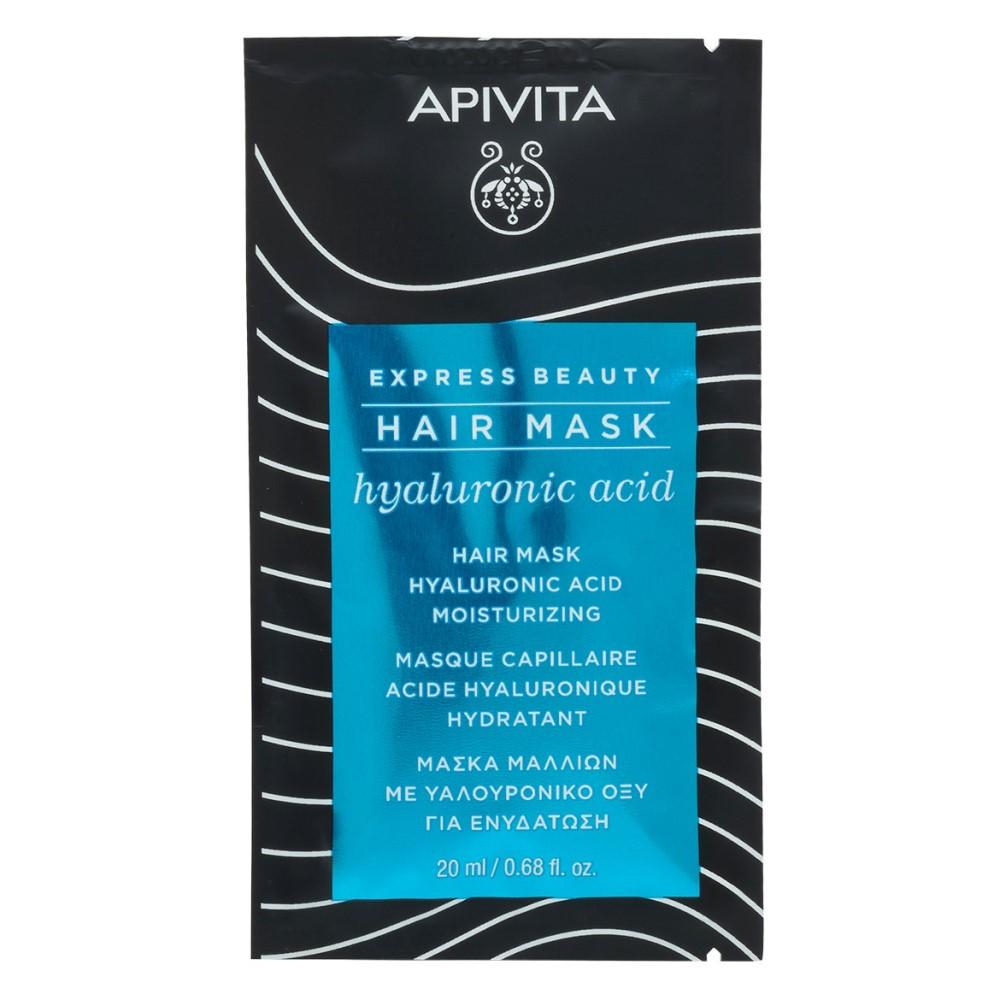 Купить APIVITA Маска для волос с гиалуроновой кислотой, 20 мл (APIVITA, Express Beauty)