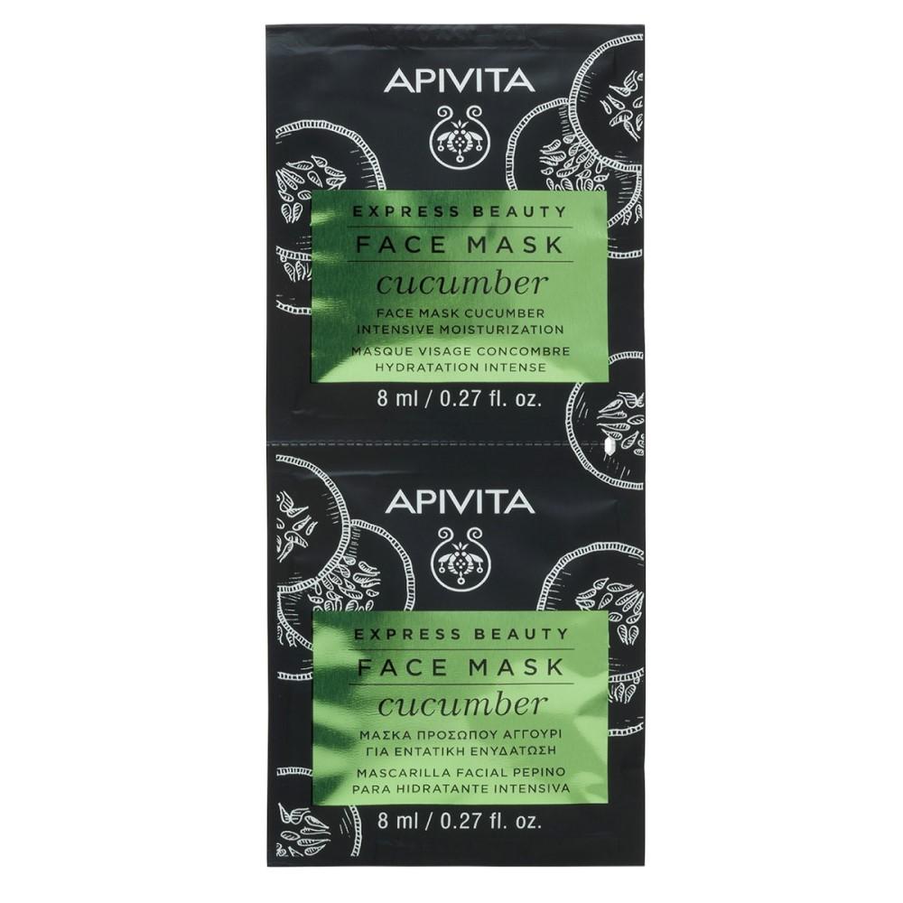 APIVITA Маска для лица с огурцом, 2*8 мл (APIVITA, Express Beauty)