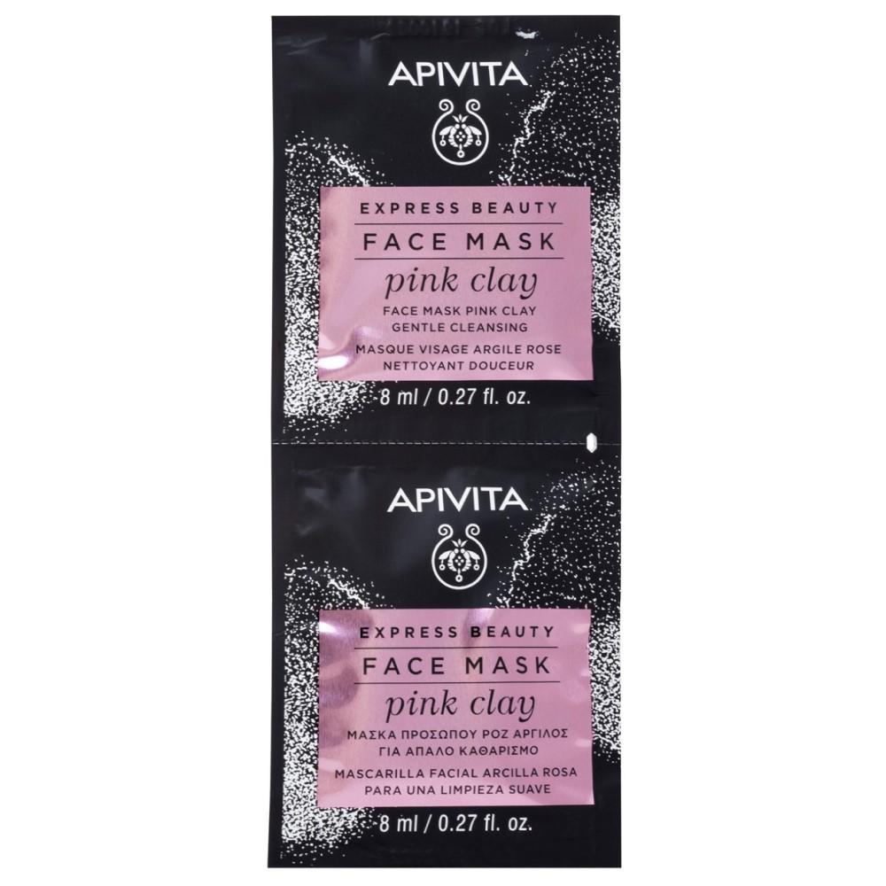 APIVITA Маска для лица с розовой глиной, 2*8 мл (APIVITA, Express Beauty)