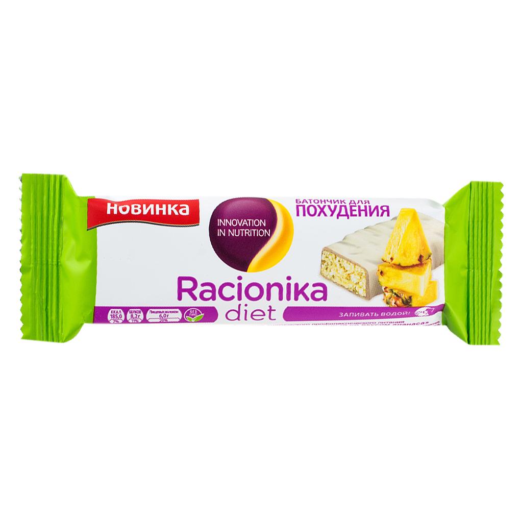 RACIONIKA Диетический батончик ананасовый в белой глазури, 1 шт (RACIONIKA, )  - Купить