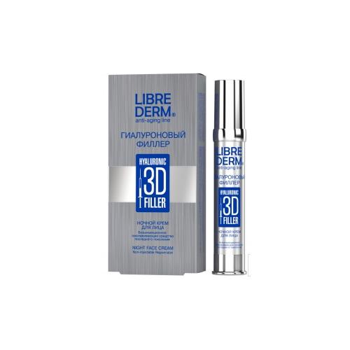 Купить Librederm Гиалуроновый 3D филлер ночной крем для лица 30 мл (Librederm, Гиалуроновая коллекция)