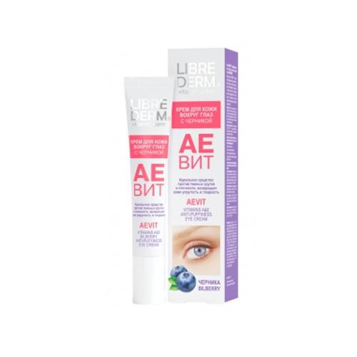 Купить Librederm Аевит крем с черникой против отеков для кожи вокруг глаз 20 мл (Librederm, Аевит)