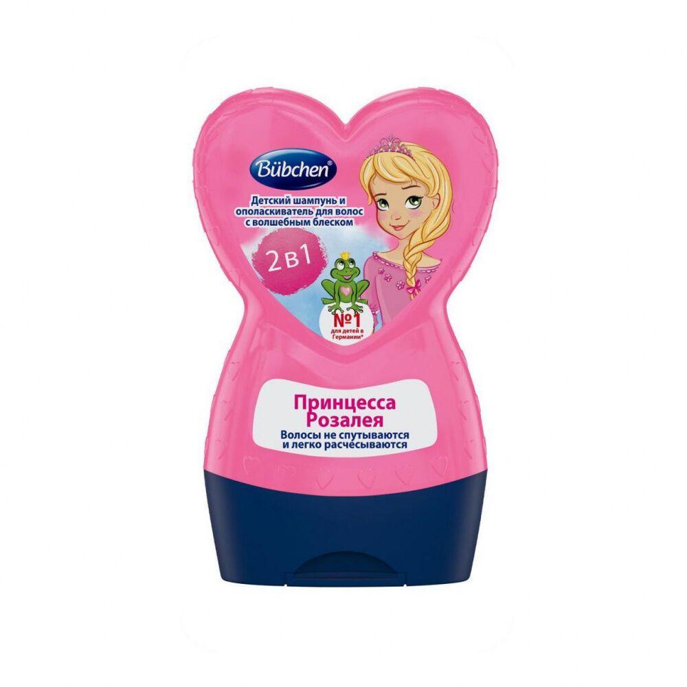 Купить Bubchen Детский шампунь и ополаскиватель для волос с волшебным блеском Принцесса Розалея 2 в 1, 230 мл (Bubchen, Купание и умывание)