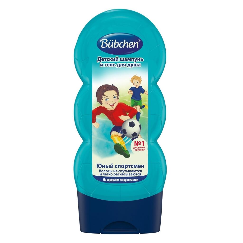 Купить Bubchen Детский шампунь и гель для душа Юный Спортсмен 2 в 1, 230 мл (Bubchen, Купание и умывание)
