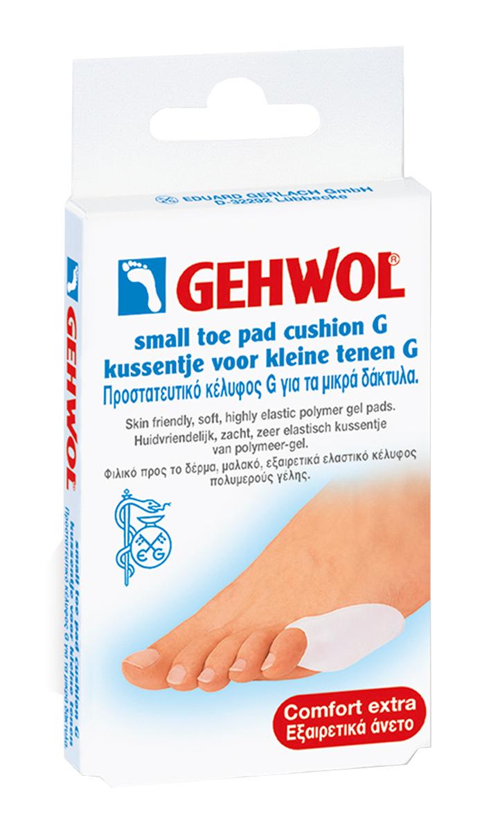 Gehwol Накладка на мизинец G, 1 шт. (Gehwol, Защитные средства)  - Купить