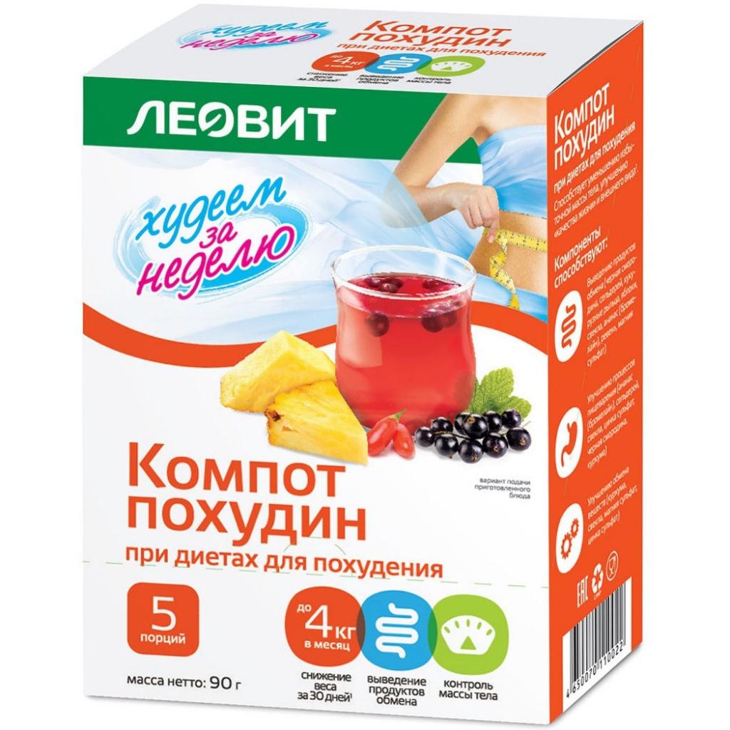 ЛЕОВИТ Компот Похудин, 5 шт*18 г (ЛЕОВИТ, )