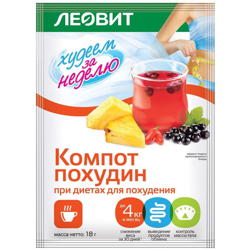 ЛЕОВИТ Компот Похудин, 18 г (ЛЕОВИТ, )