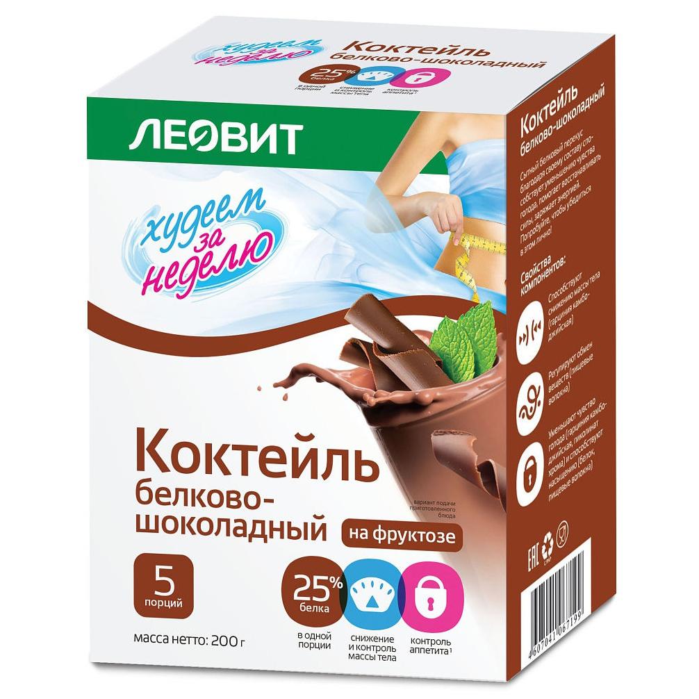 Купить Леовит Коктейль белково-шоколадный, 5 шт*40 г (Леовит, Худеем за неделю)
