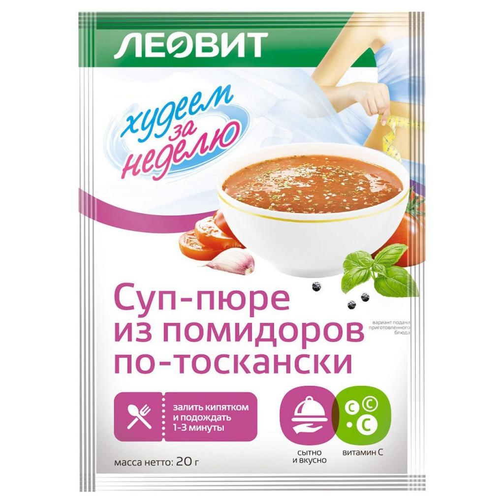 Леовит Суп-пюре из помидоров по-тоскански, 20 г (Леовит, )