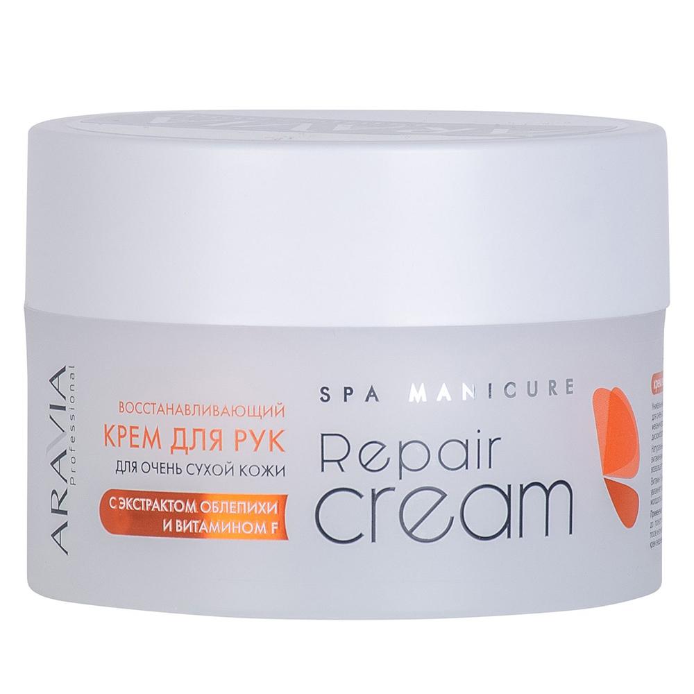 Купить Aravia professional Крем восстанавливающий для очень сухой кожи рук с экстрактом облепихи и витамином F Repair Cream, 150 мл (Aravia professional, Aravia Professional)