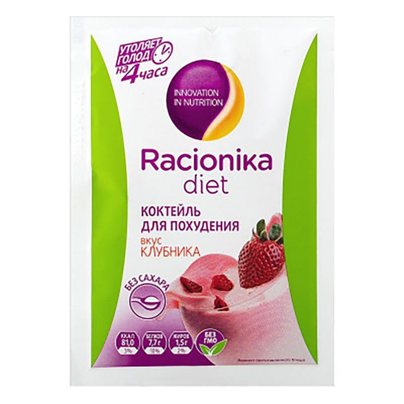Купить Racionika Диетический коктейль, клубника плюс, 25 г (Racionika, )