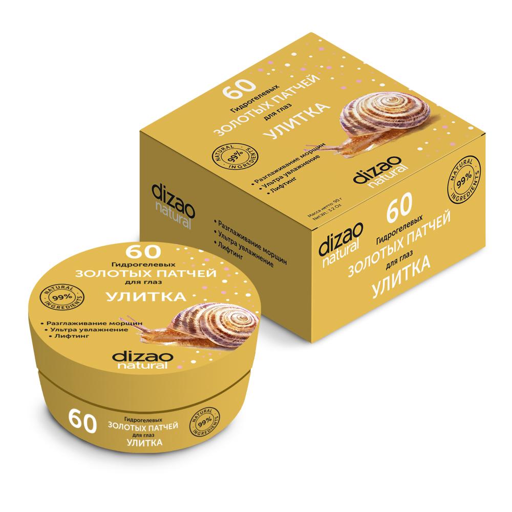 Купить Dizao Гидрогелевые золотые патчи для глаз Улитка , 60 шт. (Dizao, )