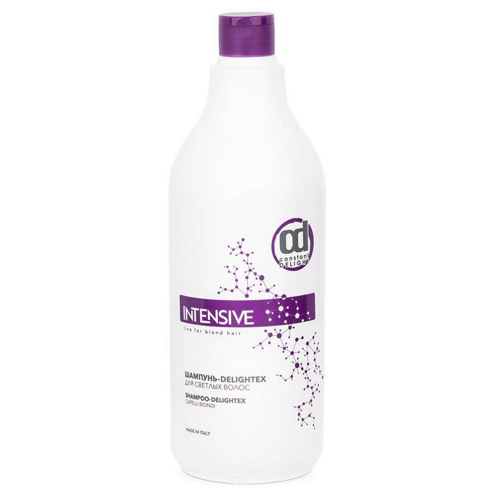 Купить Constant Delight Шампунь для светлых волос Delightex Shampoo, 1000 мл (Constant Delight, Intensive)