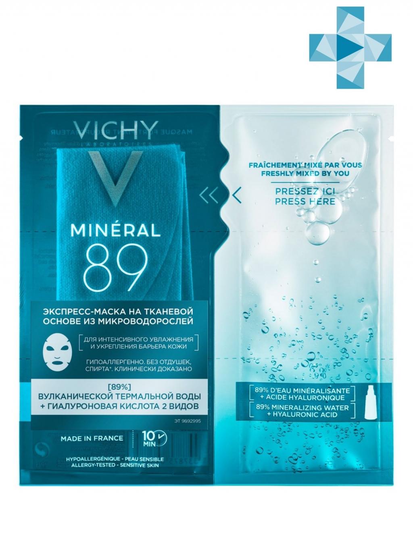 Vichy Экспресс-маска на тканевой основе Mineral 89, 29 гр (Vichy, Mineral 89)