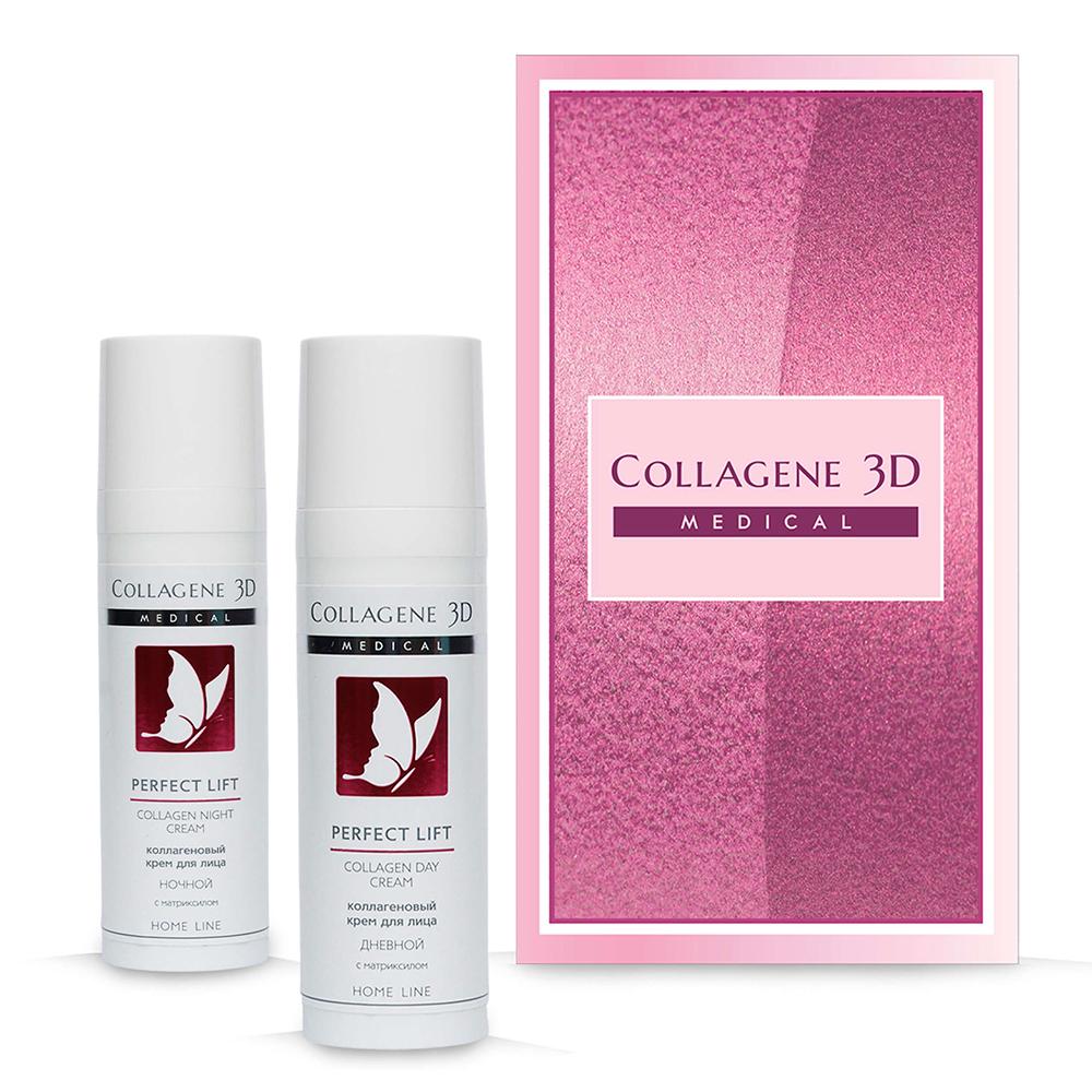 Купить Collagene 3D Подарочный набор Волшебный эликсир (Крем для лица Perfect Lift Дневной, 30 мл + Крем для лица Perfect Lift Ночной, 30 мл) (Collagene 3D, Подарочные наборы)