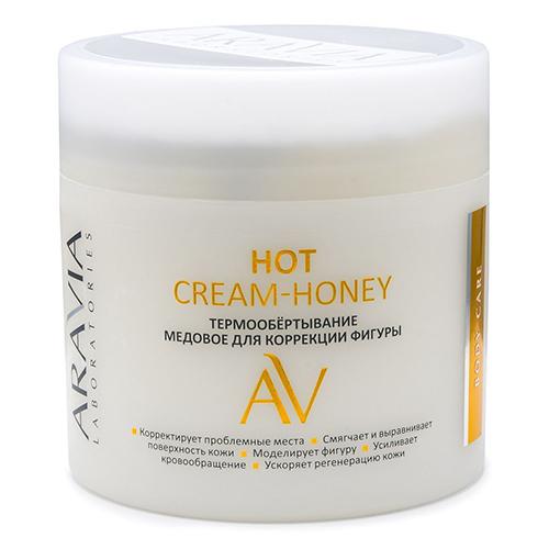 Купить Aravia Professional Термообёртывание медовое для коррекции фигуры Hot Cream-Honey, 300 мл (Aravia Professional, Aravia Laboratories)