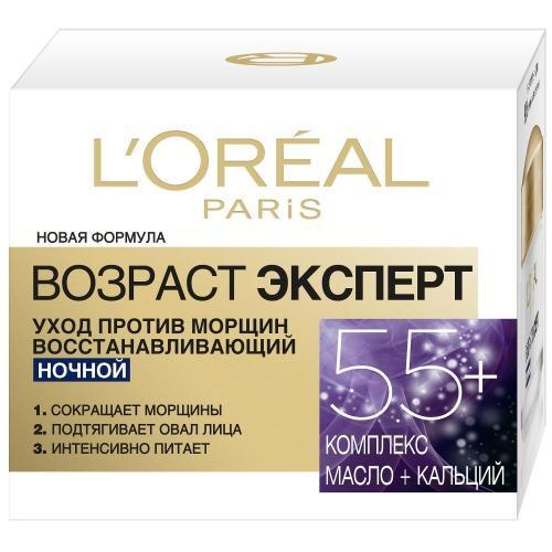Купить L'Oreal Paris Ночной крем для лица 55+ восстанавливающий, 50 мл (L'Oreal Paris, Возраст эксперт)