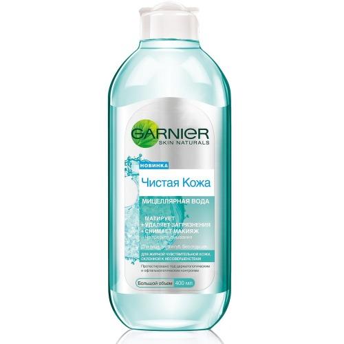 Купить Garnier Мицеллярная вода Чистая Кожа 400мл (Garnier, Skin Naturals)
