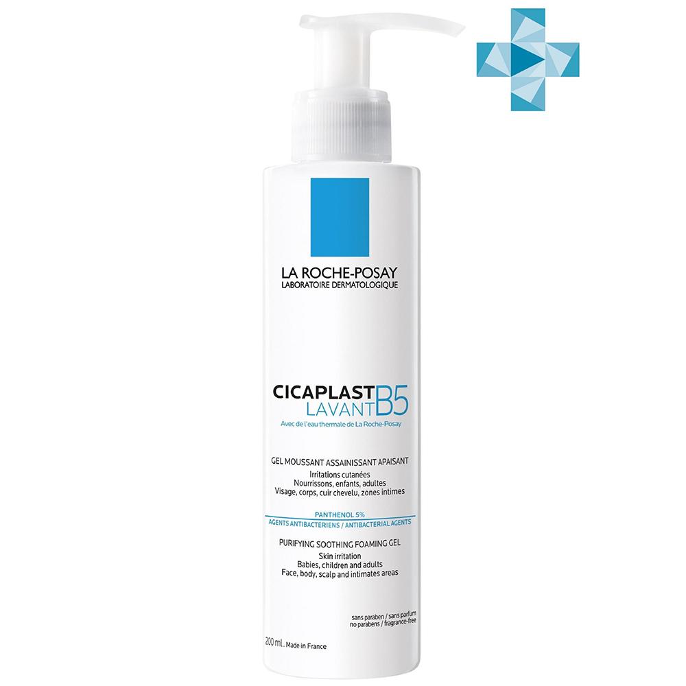 Купить La Roche-Posay Цикапласт Очищающий гель для сверхчувствительной кожи B5, 200 мл (La Roche-Posay, Cicaplast)