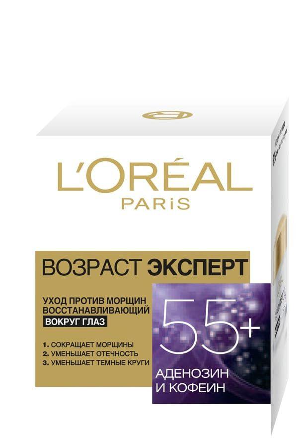 Купить L'Oreal Paris Крем для кожи вокруг глаз 55+, 15 мл (L'Oreal Paris, Возраст эксперт)
