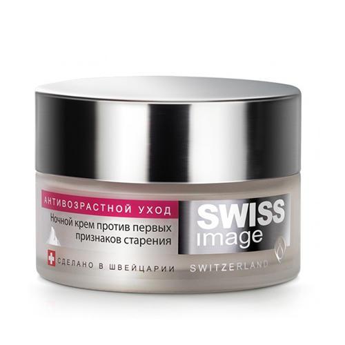 Купить Swiss Image Ночной крем против первых признаков старения 26+, 50 мл (Swiss Image, Антивозрастной уход)