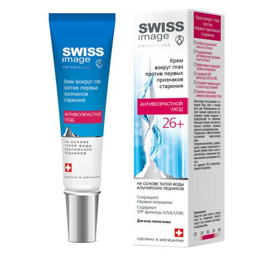 Купить SWISS IMAGE Крем вокруг глаз против первых признаков старения 26+, 15 мл (SWISS IMAGE, Антивозрастной уход)
