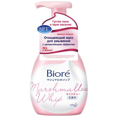 Купить Biore Мусс очищающий для умывания с увлажняющим эффектом, 150 мл (Biore, Средства для умывания)