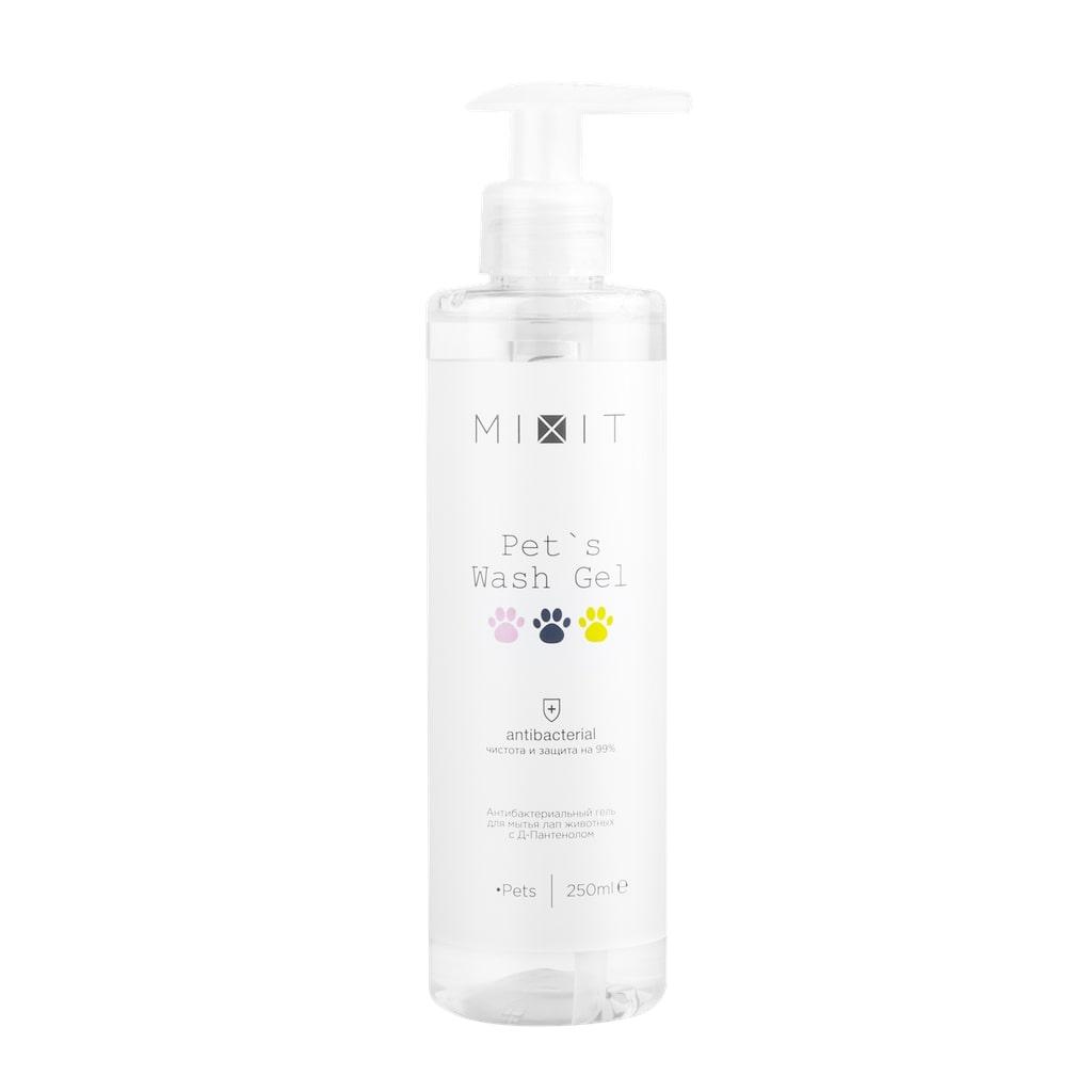 Mixit Антибактериальный гель для мытья лап животных, 250 мл (Mixit, Antibacterial)