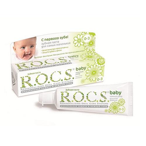 Купить R.O.C.S Зубная паста Душистая Ромашка, 45 г (R.O.C.S, Bebe 0-3 years)