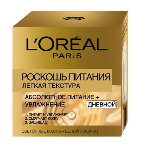 Купить L'Oreal Paris Крем для лица Легкая текстура Роскошь питания дневной 50 мл (L'Oreal Paris, Роскошь питания)