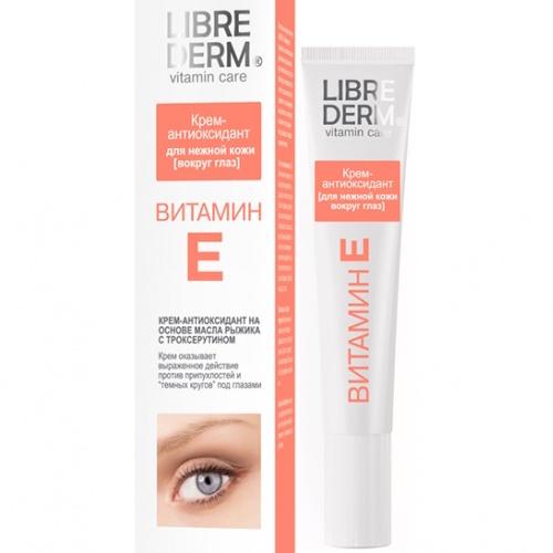 Купить Librederm Витамин Е крем-антиоксидант для нежной кожи вокруг глаз 20 мл (Librederm, Витамин Е)