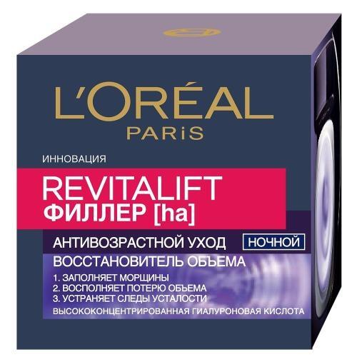 Купить L'Oreal Paris REVITALIFT Антивозрастной крем Филлер для лица ночной 50мл (L'Oreal Paris, Revitalift)