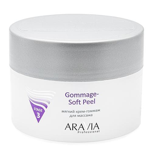 Купить Aravia professional Мягкий крем-гоммаж для массажа Gommage Soft Peel, 150 мл (Aravia professional, Aravia Professional)