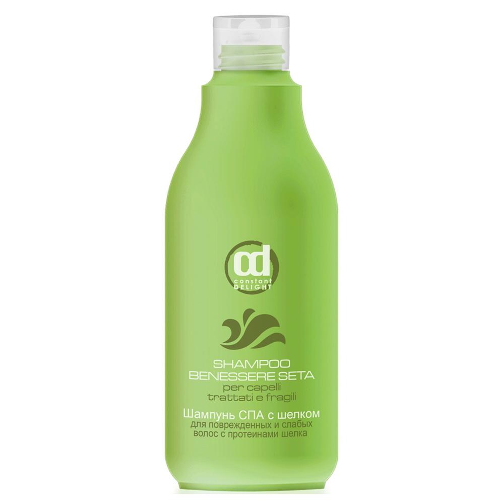 Купить Constant Delight Шампунь с протеинами шелка для поврежденных волос Spa Silk Shampoo, 500 мл (Constant Delight, Ламинирование)