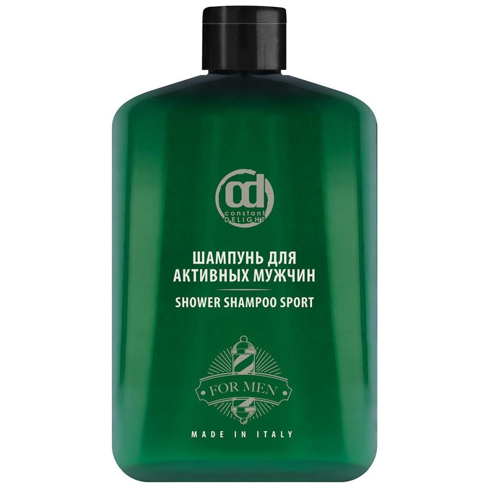 Купить Constant Delight Шампунь для активных мужчин Shower Sport Men Shampoo, 250 мл (Constant Delight, Barber Care)