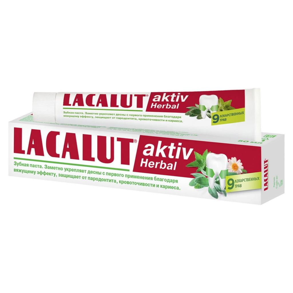 Купить Lacalut Зубная паста Актив Хербал 50 мл (Lacalut, )