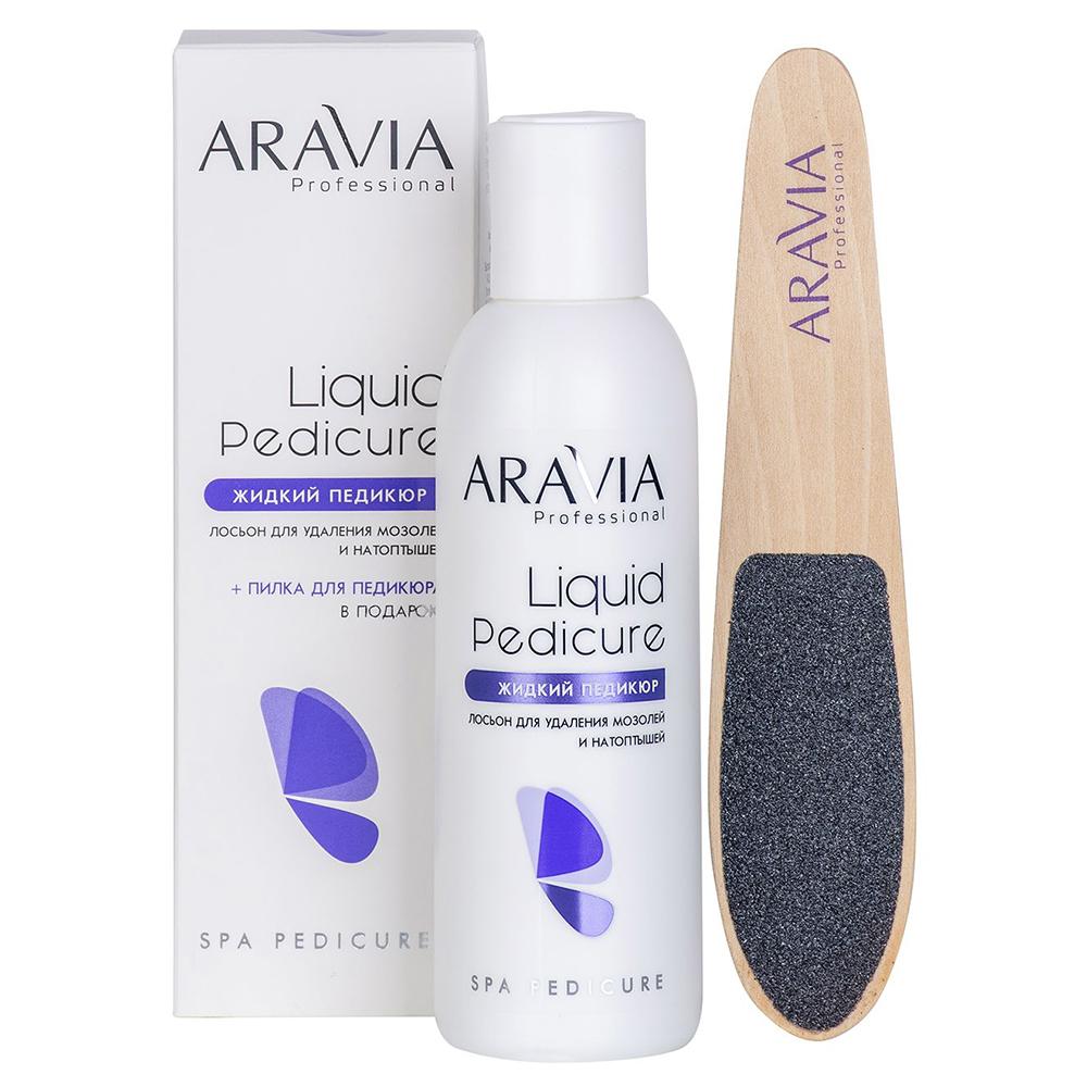 Купить Aravia Professional Лосьон для удаления мозолей и натоптышей Жидкий педикюр , 150 мл (Aravia Professional)