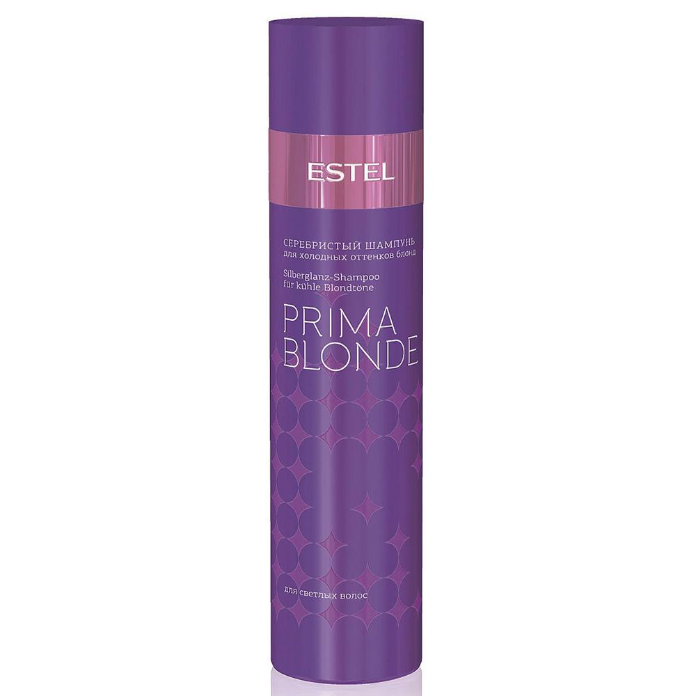Купить Estel Professional Серебристый шампунь для холодных оттенков блонд, 250 мл (Estel Professional, Prima blonde)