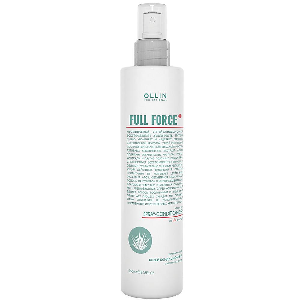 Купить Ollin Professional Увлажняющий спрей-кондиционер с экстрактом алоэ, 250 мл (Ollin Professional, Уход за волосами)