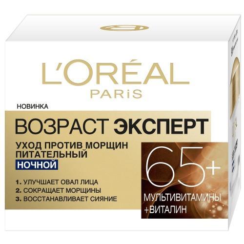 Купить L'Oreal Paris Ночной крем для лица 65+ питательный, 50мл (L'Oreal Paris, Возраст эксперт)