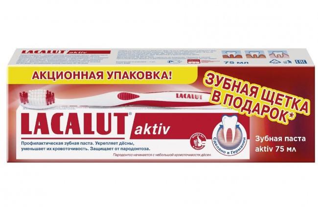 Lacalut Набор Lacalut Aktiv: зубная паста, 75 мл + зубная щетка Model Club (Lacalut, Зубные пасты)  - Купить