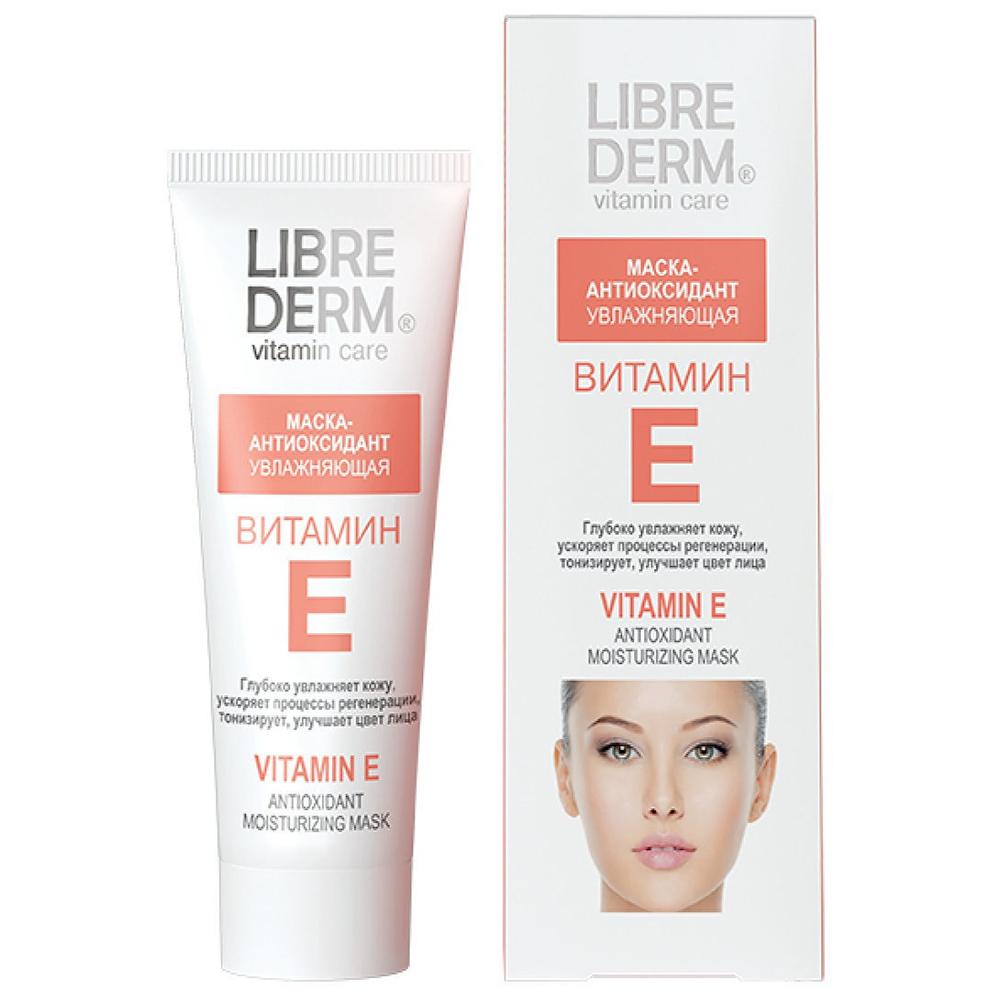Купить Librederm Маска-антиоксидант увлажняющая Витамин Е, 75 мл (Librederm, Витамин Е)