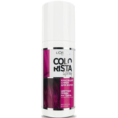 заказать Loreal Colorista Красящий спрей для волос оттенок Фуксия (Colorista, Красящий спрей)
