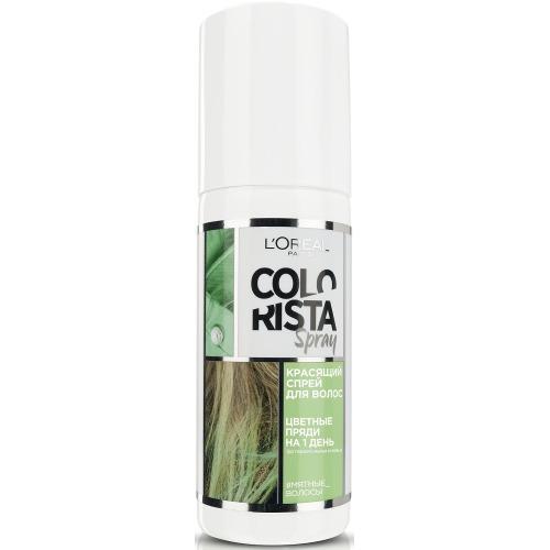 заказать Loreal Colorista Красящий спрей для волос оттенок Мятные волосы (Colorista, Красящий спрей)