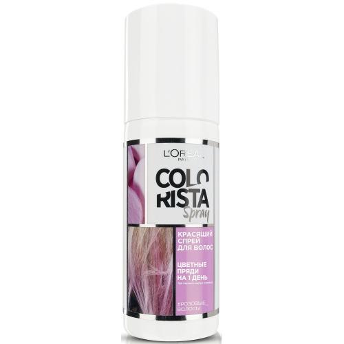 заказать Loreal Colorista Красящий спрей для волос оттенок Розовые волосы (Colorista, Красящий спрей)