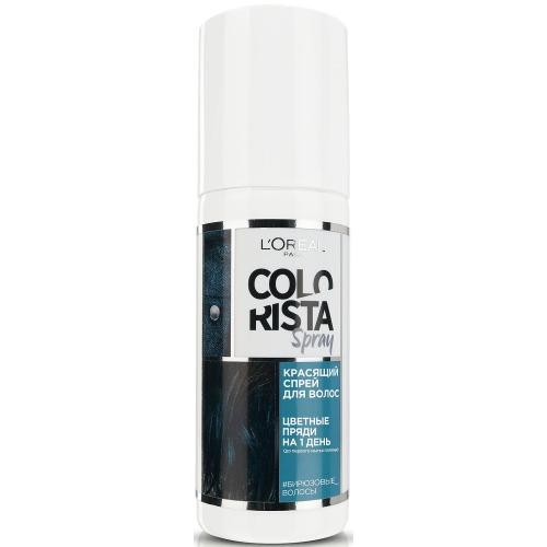 заказать Loreal Colorista Красящий спрей для волос оттенок Бирюзовые волосы (Colorista, Красящий спрей)