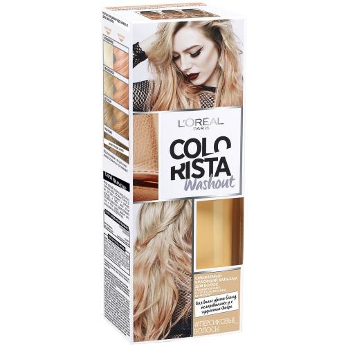 заказать Loreal Colorista Смываемый красящий бальзам для волос оттенок Персиковые волосы (Colorista, Красящий бальзам)